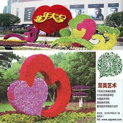 绢花造型工厂图片