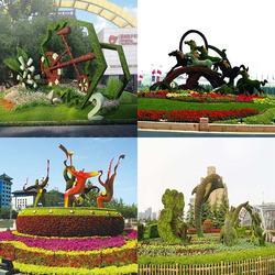 草坪绿雕制作,聚美艺术景观制作(在线咨询),青海绿雕