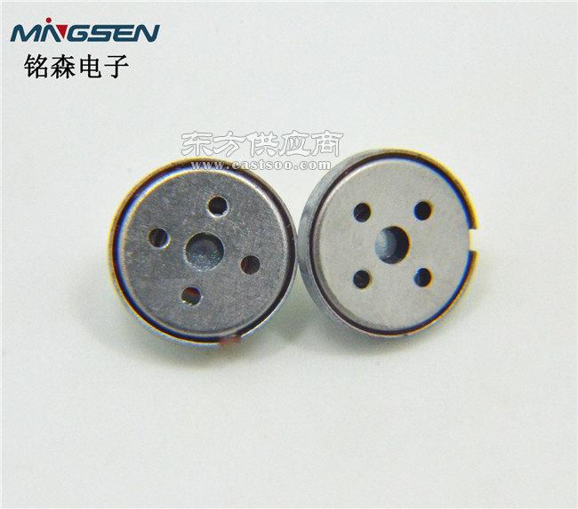 耳机喇叭,铭森耳机喇叭品质保障,东莞头戴式耳机喇叭加工图片