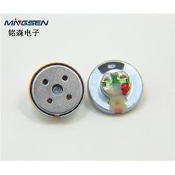 白磁耳机喇叭生产厂家、耳机喇叭、铭森电子(图)图片