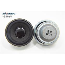 耳机喇叭_10mm耳机喇叭OEM_铭森电子(多图)图片