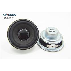 耳机喇叭|铭森电子耳机喇叭专业制造|黑磁耳机喇叭生产厂家图片