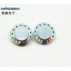 中高音耳机喇叭,广州耳机喇叭,铭森耳机喇叭图片