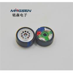 铭森电子|耳机喇叭|14.2mm耳机喇叭加工图片