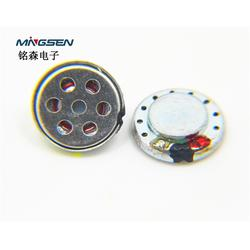 铭森喇叭高品质、耳机喇叭、7mm耳机喇叭供应商图片