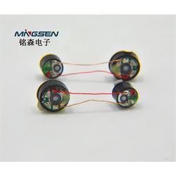 耳机喇叭_蓝牙耳机喇叭生产厂家_铭森喇叭高品质图片