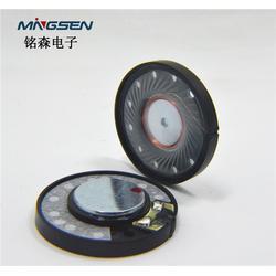 耳机喇叭_铭森电子耳机喇叭工厂14.8mm耳机喇叭加工厂图片