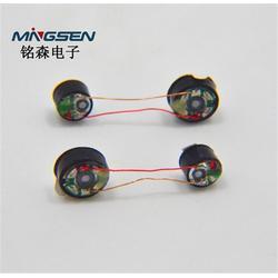 耳机喇叭、铭森耳机喇叭高品质、14.2mm耳机喇叭ODM图片