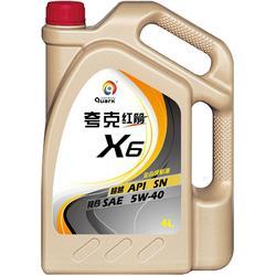 润滑油合成技术-湖北润滑油-天津天通创展科技