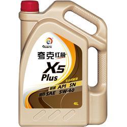 天津天通创展科技(图)|夸克润滑油厂家|河南夸克润滑油图片