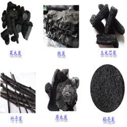 宇達機械廠 原木炭化爐廠家-宣城原木炭化爐圖片