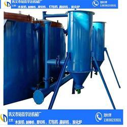环保碳化炉_环保碳化炉厂家_宇达机械(优质商家)图片