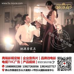 影视广告公司 企业宣传片 电视广告  产品视频图片