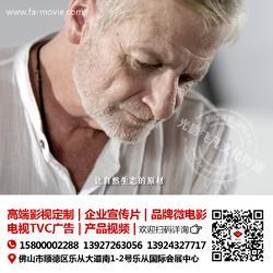 影视广告公司 光影飞凡 宣传片 企业公司宣传片 品牌微电影 产品视频 活动策划图片