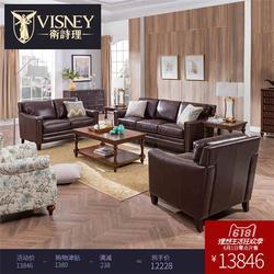 欧式家具哪个品牌好_欧式家具_卫诗理欧式家具(查看)图片