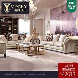 固阳欧式沙发厂家-固阳欧式沙发-卫诗理家具精益求精(查看)图片