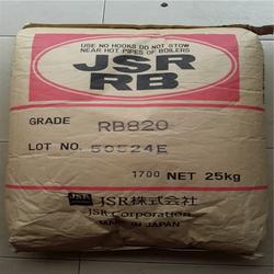 代理COC 日本JSR D4531F高透光率图片
