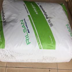供应PA11/法国阿科玛/BESN P40 BLK TL塑胶原料图片