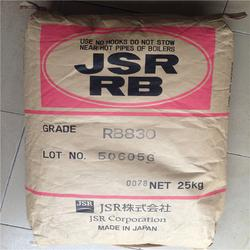 TPE 日本JSR RB830 TR鞋底 雾面配方  JSR代理图片