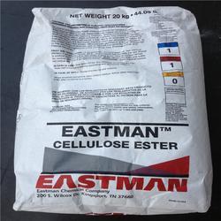 供应原装进口美国伊士曼CAB树脂图片
