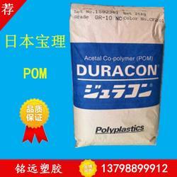 POM/南通宝泰菱/M90-44 注塑级M90-44 耐磨M90-44POM树脂POM90-44图片