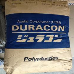 厂家直销 碳纤防静电POM 导电POM塑料 抗静电POM塑料 POM导电塑料图片