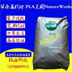 耐热 高撞击性 PLA/美国NatureWorks/3801x 可更新资源图片