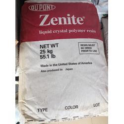 LCP 美国杜邦 7233-WT050 耐化学腐蚀 耐磨 耐高温 增强级 高强度图片