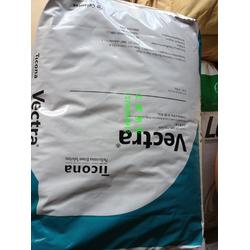 LCP  美国杜邦  6130BK  黑色耐高温 尺寸稳定  精度高图片