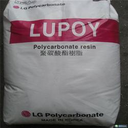 現貨供應 高粘度 高流動 PC 1201-05食品級 聚碳酸酯原料PC LG化學 1201-05圖片