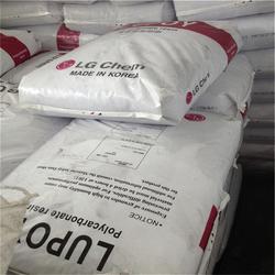 塑胶原料PC LG化学1201-22高流动PC 1201-22易脱模食品级聚碳酸酯