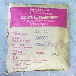 供应PC  日本住友 301-06透明级PC 耐老化301-06 光学级 吹塑级 注塑级图片