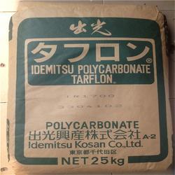 供应 光学级PC 日本出光  LEV1700图片