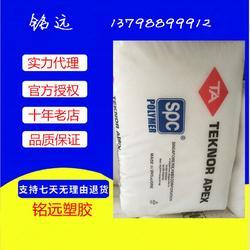 代理进口TPE原料 Monprene MP-1584A图片