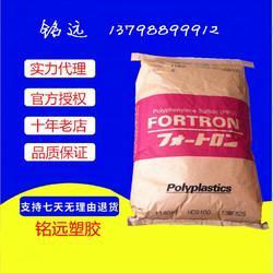 銷售PPS 日本寶理 DURAFIDE 3130A1加30%礦物填料耐磨損性PPS圖片