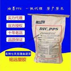 现货供应PPS 日本油墨 ES-3-204 耐磨 聚苯硫醚塑胶原料图片