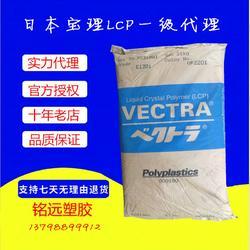 LCP 日本宝理 A130 增?#22270;?玻纤增强30%阻燃级 耐高温 塑胶原料图片