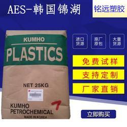 代理KumhoSunny 高光泽 高耐热性 低 气味 ABS HU-601 韩国锦湖图片