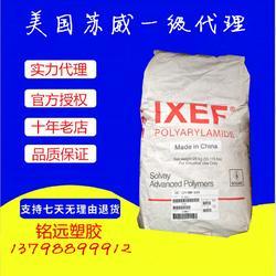 代理IXEF 美国苏威 1521/0008聚丙烯酰胺图片