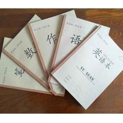 邱京红企业|濮阳县升腾纸业(在线咨询)|邱京红图片
