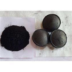铁粉球团粘结剂_强度好成本低_冷压球团粘结剂,铁粉球团粘结剂图片