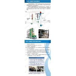 广东MVR蒸发系统保质保量 MVR蒸发项目公司