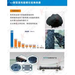 新型碳化硅换热器制造商-凯晟科技优质供应商