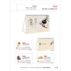 纸制品印刷挂历,富源美,福田区纸制品印刷图片