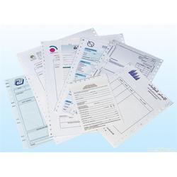 宝安区纸制品印刷_富源美_纸制品印刷报价图片