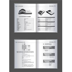 深圳纸制品印刷|富源美|纸制品印刷文件袋图片