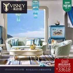 美式沙发、美式沙发多少钱、卫诗理家具图片