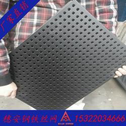 機械防護罩用沖孔網-九龍沖孔網-穗安沖孔網生產廠家圖片