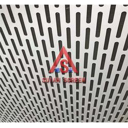 穗安冲孔网厂家直销-金属冲孔板圆孔筛网板-防城港金属冲孔板图片