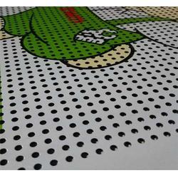 冲孔网-钢板冲孔网-穗安(商家)图片